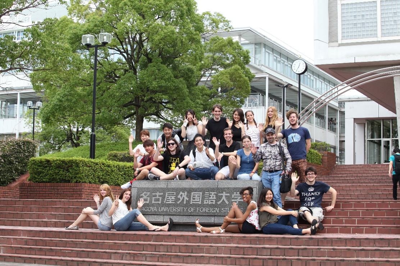 名古屋 外国 語 大学 外大ポータル|名古屋外国語大学 / NUFS:NAGOYA